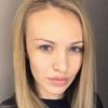 Алла Анатольевна